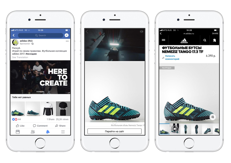 Adidas Success Story 42 Conversion Growth With Facebook Collections Aitarget University